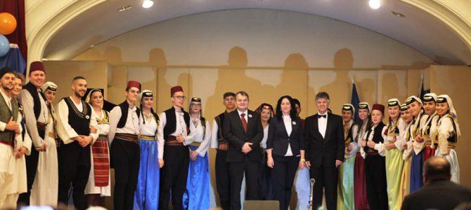 Centralna manifestacija za Baden-Wurttemberg u povodu Dana državnosti BiH